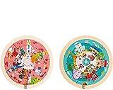 Hape- Puzzle rotonda profesiones, Color carbón (E1624) , color/modelo surtido