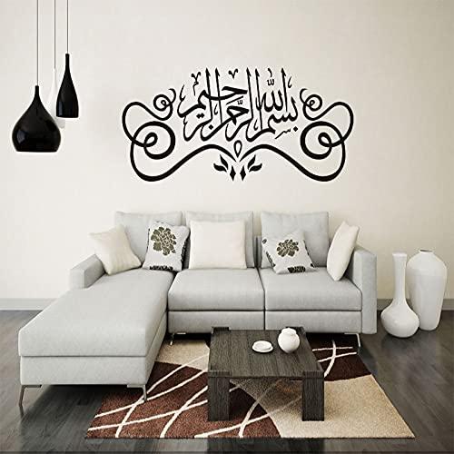 AKmene Pegatina de Pared islámica con Citas Musulmanas decoración del hogar Dormitorio y Sala de Estar Pegatina de Vinilo 36X70cm