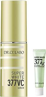 ドクターシーラボ スーパーホワイト377VC特別セット[WHITE377配合美容液] 透明肌 美容液 くすみ 集中ケア 高浸透ビタミンC(APPS)配合 スーパーホワイト377VCミニ付き