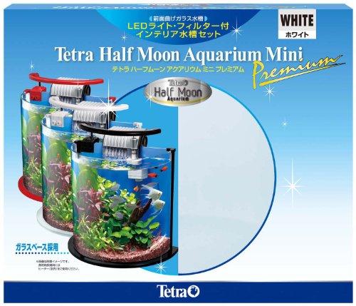 テトラ (Tetra) ハーフムーンアクアリウム ミニプレミアムホワイト HMP-10W