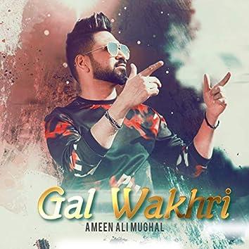 Gal Wakhri