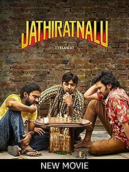 Jathi Ratnalu  4K UHD