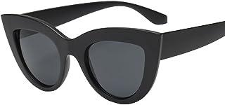 ❤ ❤ 2018Women's Vintage Cat Eye Retro Fashion Summer Sunglasses Eyewear \ Pool, Coastline Beach Travel