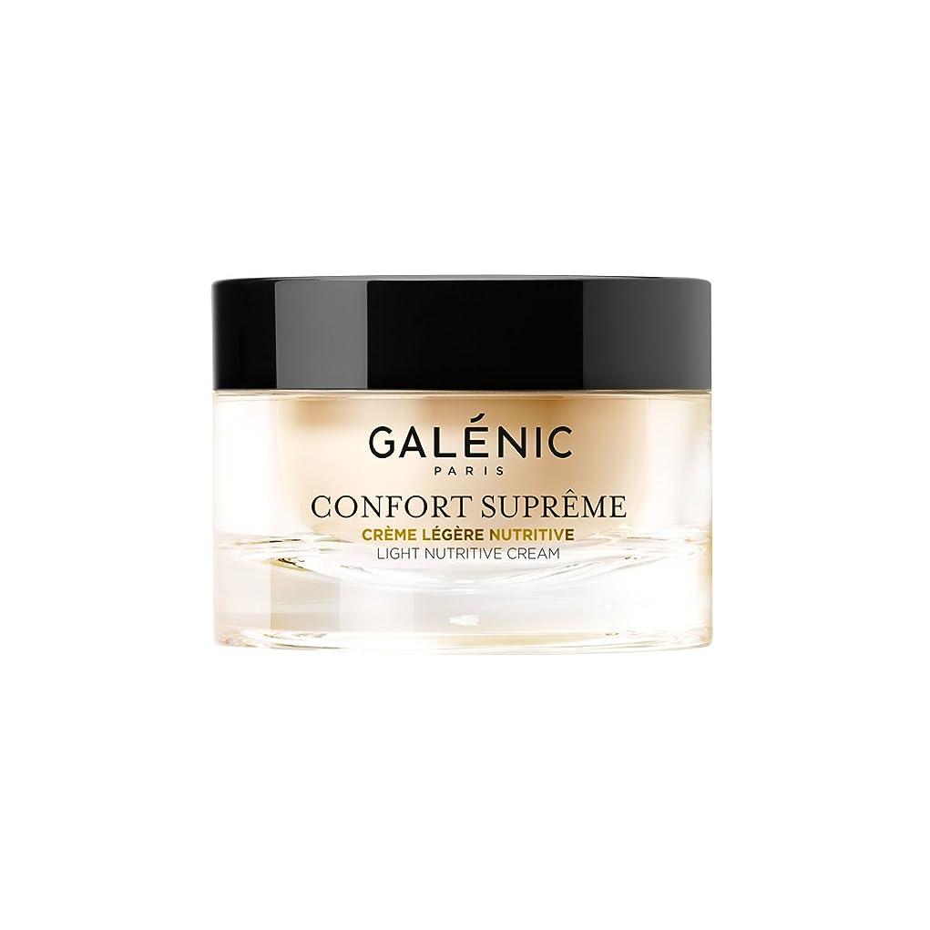 ご覧くださいおなじみの生き残りGalenic Confort Supreme Light Nourishing Cream 50ml [並行輸入品]