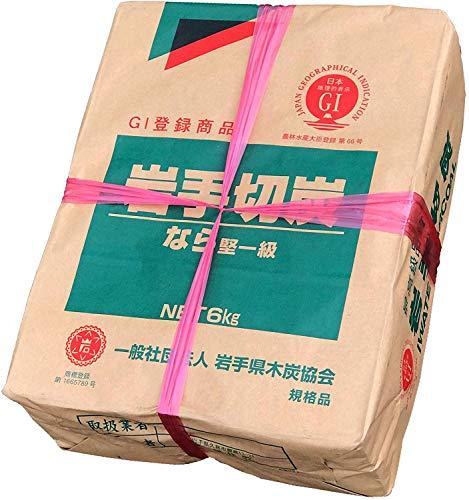 岩手切炭 6kg ×3 楢 堅一級品(純国産品)