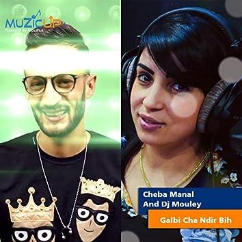 Galbi Cha Ndir Bih (feat. DJ Amine)