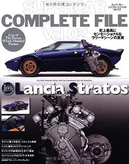 ランチア・ストラトス(スーパーカー・コンプリートファイルVol.2)