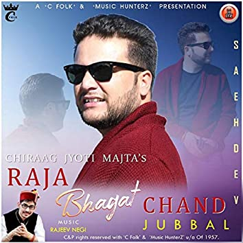 Raja Bhagat Chand Jubbal - Single