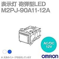 オムロン(OMRON) M2PJ-90A11-12APW 形M2P 表示灯 超高輝度タイプ (長方形) (砲弾形LED) (ピュアホワイト) NN
