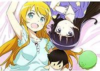 NC88 DIY5Dダイヤモンド絵画アニメアニメダイヤモンドアートキットフルスクエアダイヤモンドダイヤモンドImoutoGa Konnani Kawaii Wake Ga NAI 5D Picture Japan Anime Wall Decor 12x16 Inch(Frameless)