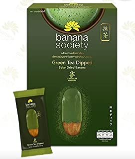 Best green tea potato chips Reviews