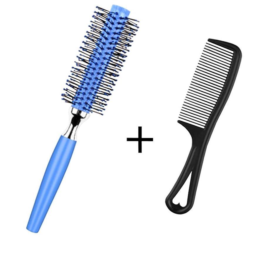 [ユリカー] ロールブラシ ヘアブラシ メンズ レディース スタイリングブラシ ベントブラシ 巻き髪 静電気防止 マッサージ 2枚セット セットB