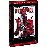 デッドプール DVDコレクション (2枚組)
