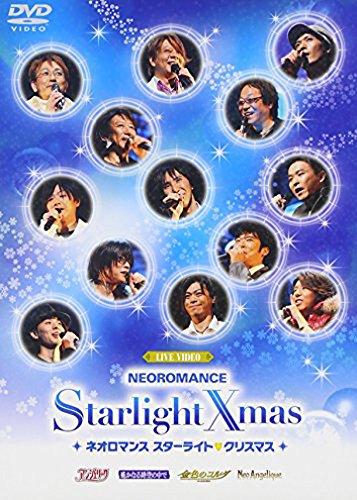 Live Video Neo Romance Starlig [DVD de Audio]