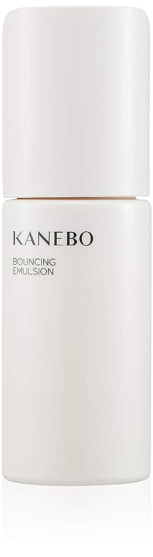意見シャイニングマザーランドKANEBO(カネボウ) カネボウ バウンシング エマルジョン 乳液
