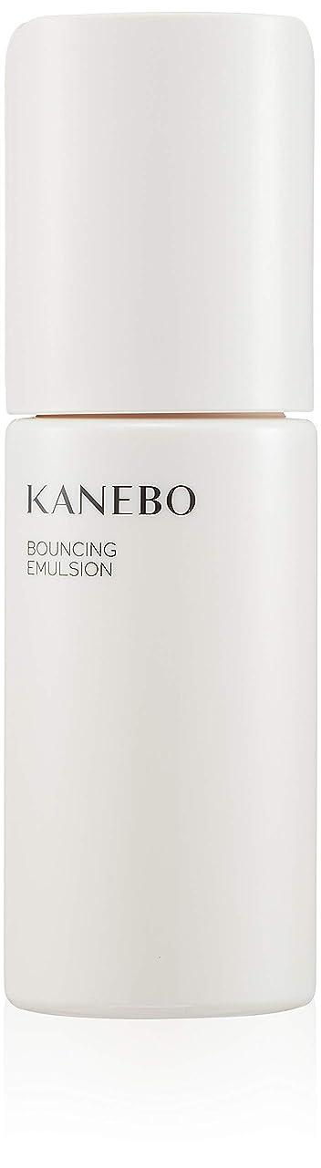 カメラ見分けるオープナーKANEBO(カネボウ) カネボウ バウンシング エマルジョン 乳液