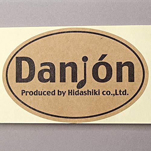 ヒダシキ『ダンホン(段ボールカホン)』