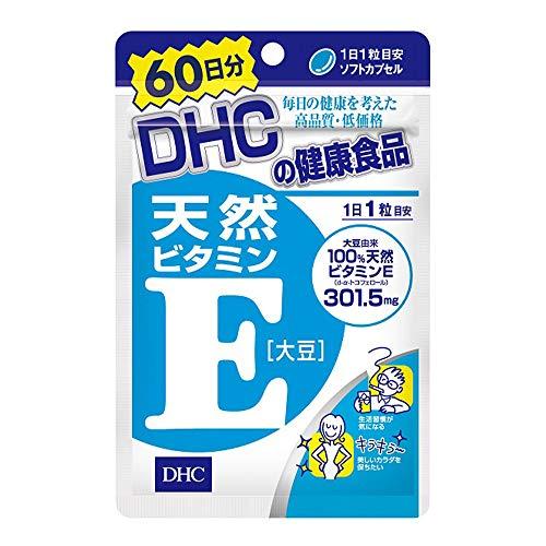 DHC 天然ビタミンE 大豆 60日 60粒