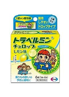 【第2類医薬品】トラベルミン チュロップレモン味 6錠 ×4
