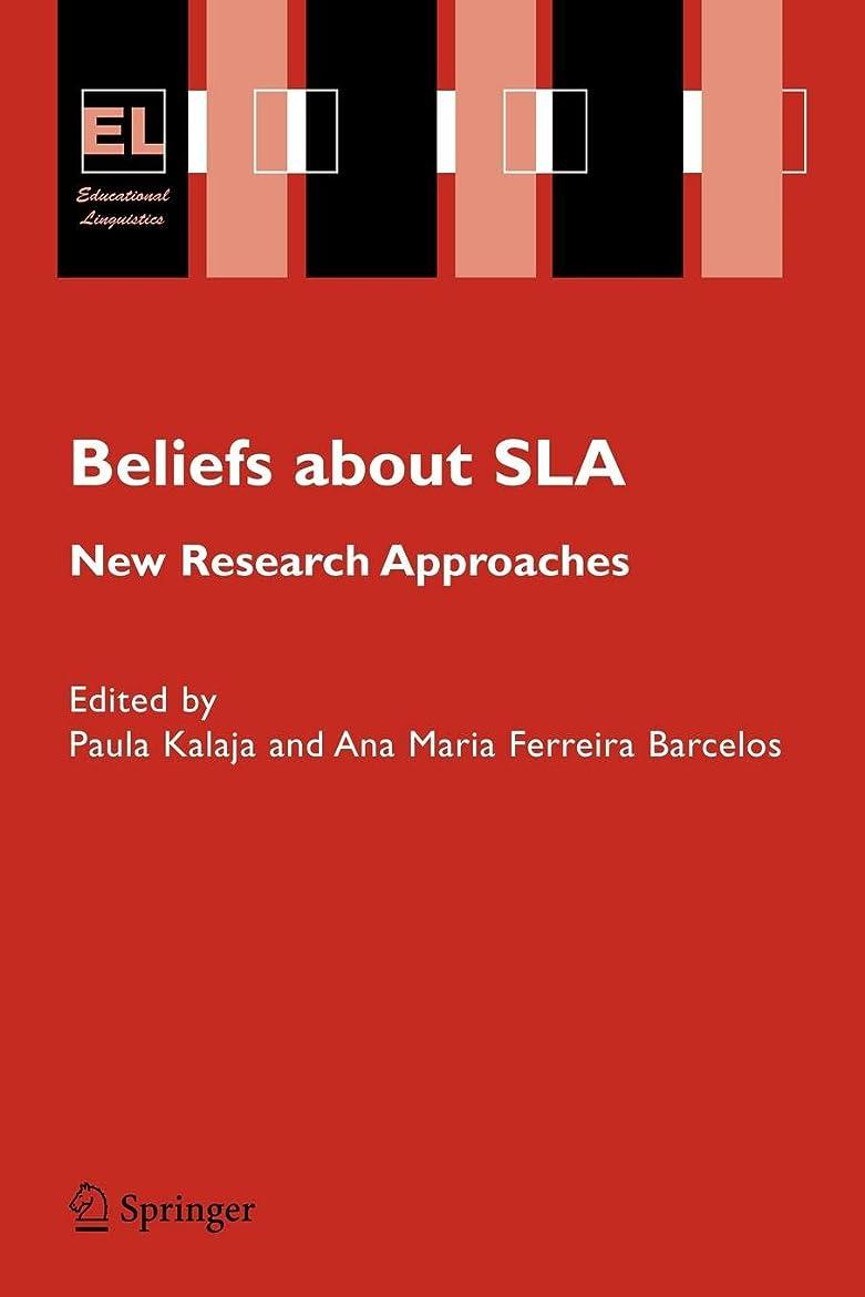 革新ワイプ権限を与えるBeliefs About SLA: New Research Approaches (Educational Linguistics)