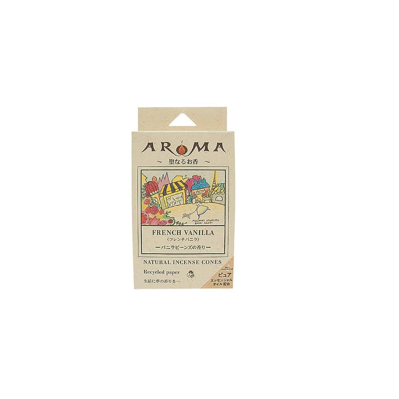 上昇賛美歌パイントアロマ香 フレンチバニラ 16粒(コーンタイプインセンス 1粒の燃焼時間約20分 バニラビーンズの香り)