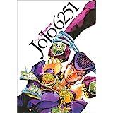 JOJO 6251 荒木飛呂彦の世界 (愛蔵版コミックス)