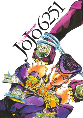 JoJo 6251 Araki Hirohiko's World...