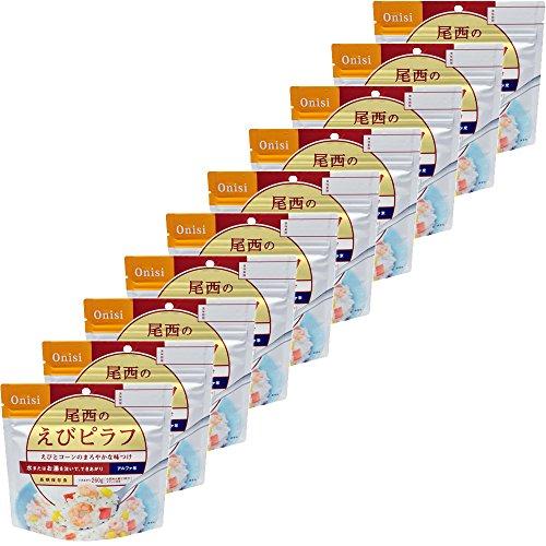 尾西食品 アルファ米えびピラフ1食分×10個セット