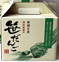 【新潟人気土産和スイーツ】こだわりの笹団子(こしあん)お土産用箱入40個入 濃厚よもぎたっぷり 甘さ控えめ 自家栽培コシヒカリ・こがねもち使用