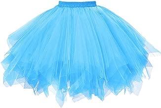 GOOBGS Musever 1950s Vintage Ballet Bubble Skirt Tulle Petticoat Puffy Tutu