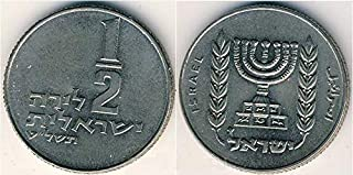 Israel 1/2 Half Lira Pound Coin 1963 Collectible Old Rare Jewish Money Currency