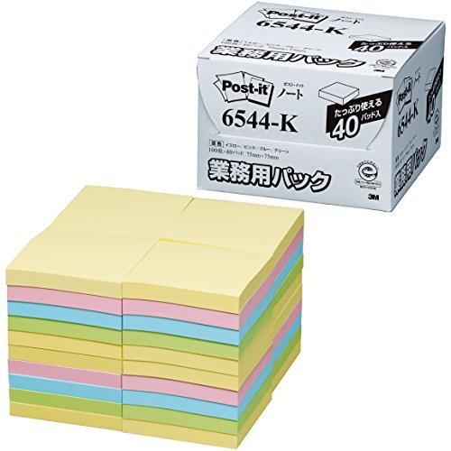 ポストイット 付箋 業務用 ノート パステルカラー 75×75mm 100枚×40パッド 6544-K