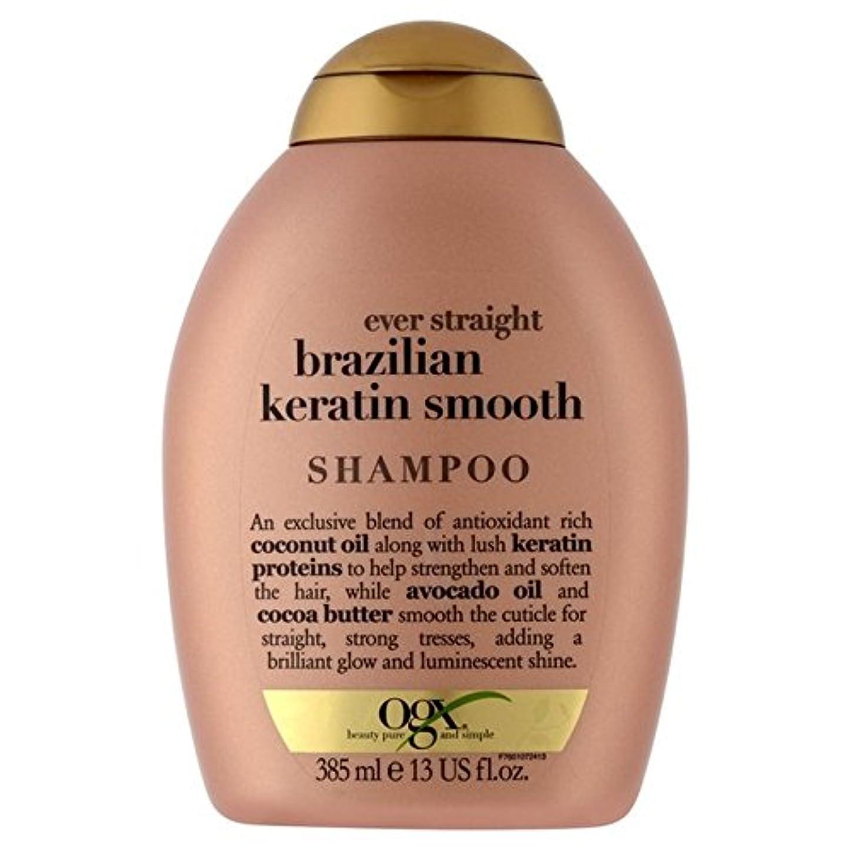 放射する罪こしょうOgx Brazilian Keratin Shampoo 385ml - ブラジルのケラチンシャンプー385ミリリットル [並行輸入品]