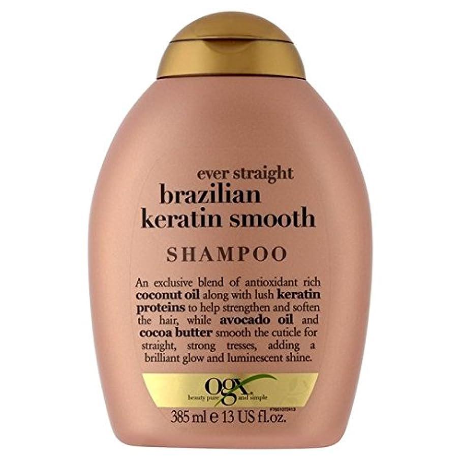 スタッフマイルドシンジケートOgx Brazilian Keratin Shampoo 385ml - ブラジルのケラチンシャンプー385ミリリットル [並行輸入品]