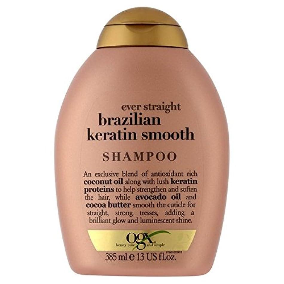 排気曖昧な創始者Ogx Brazilian Keratin Shampoo 385ml (Pack of 6) - ブラジルのケラチンシャンプー385ミリリットル x6 [並行輸入品]