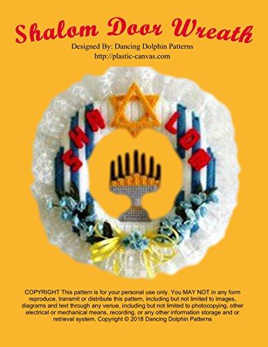 Shalom Door Wreath: Plastic Canvas Pattern