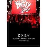 【Amazon.co.jp限定】LIVE TOUR -DISH//- 2019~2020 PACIFICO YOKOHAMA (初回生産限定盤) (DVD) (ビジュアルシート付)