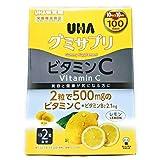 UHA 味覚糖 グミサプリ ビタミンC 100日分 200粒