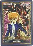 Yu-Gi-Oh! - Joey Wheeler & Red-Eyes B. Dragon Field Center Card - Duel Devastator