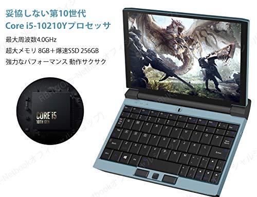 512vTYAmjOL-ゲーミングUMPC「OneGx1」の日本モデルがアマゾン等で予約販売開始!