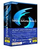 TMPGEnc Authoring Works 6 製品画像