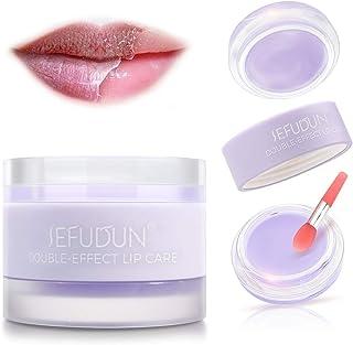 Lip Sleeping Mask, with Lip Scrubs Exfoliator & Moisturizer, Double Effect Lip Mask Overnight, Effectively Remove Dead Ski...