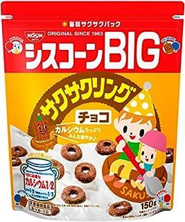 日清シスコ シスコーンBIg サクサクリングチョコ 150g ×6袋