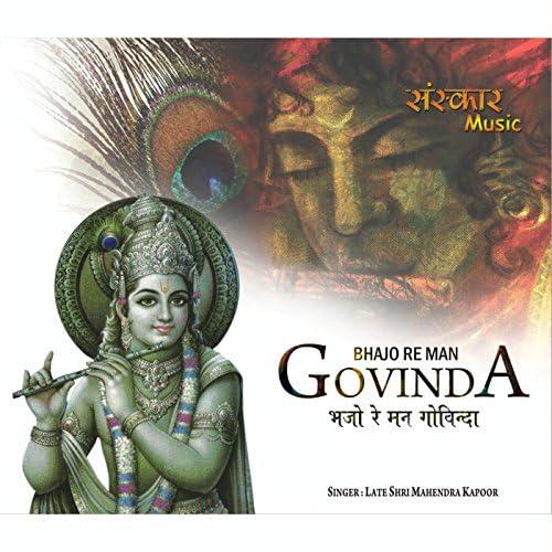Mahendra Kapoor feat. Usha Timothi & Vijay Vyas