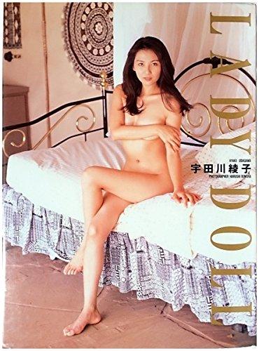 LADY DOLL―宇田川綾子写真集の詳細を見る