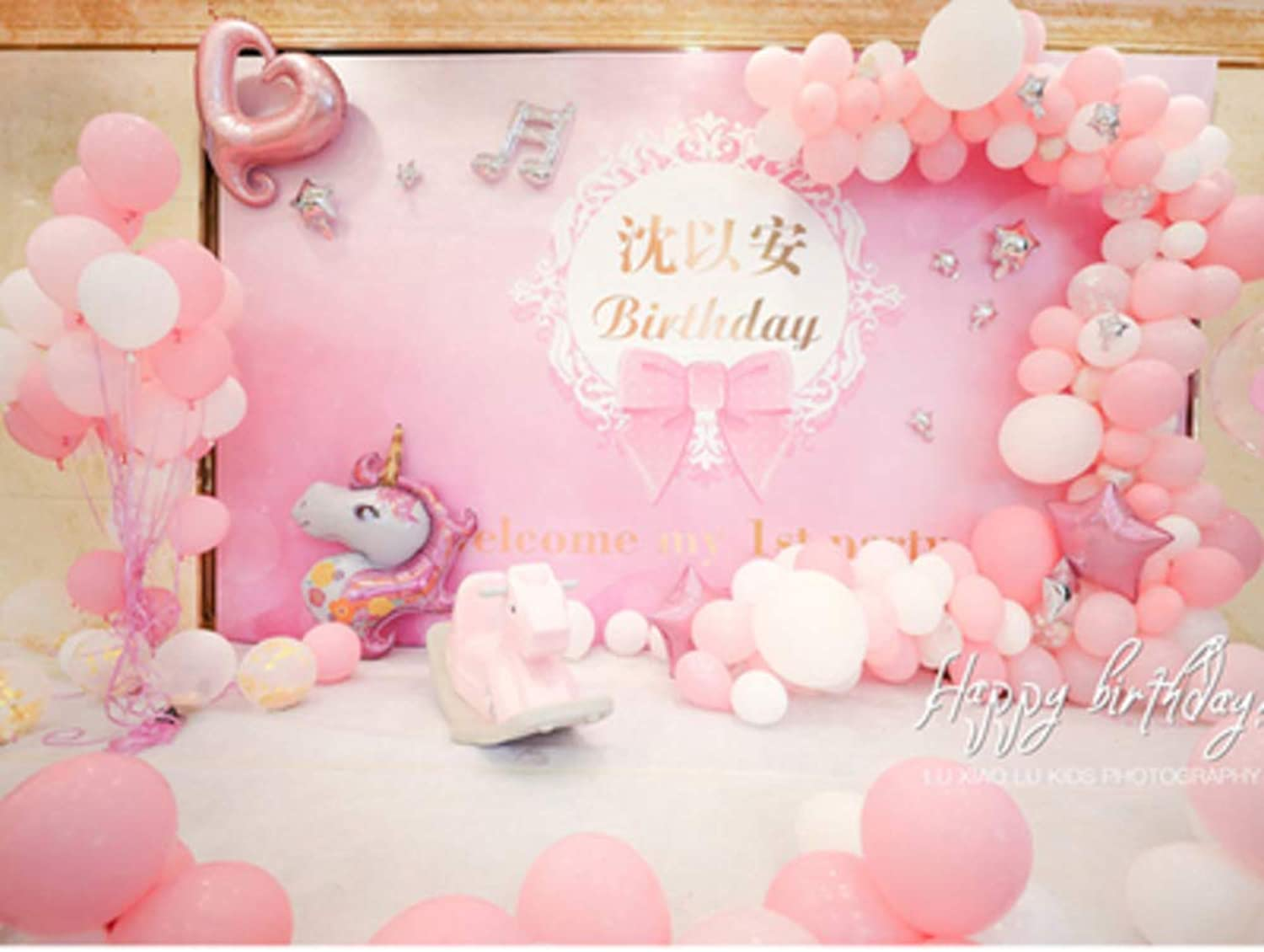 GE&YOBBY Party Arch Garland Balloons,thematic Latex Balloon Party Balloons For Wedding Baby Shower Party Decorationd