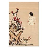 RZEMIN ロール竹カーテン ナチュラルプリントロールアップシェード、背景装飾リビングルームの寝室用の調整可能なライトバンブーカーテン、複数のサイズ (Color : Bamboo-B, Size : 115cmx170cm)