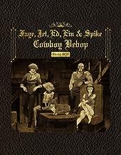 Cowboy Bebop - Blu-Ray Box (7BDS+BOX) [Japan BD] BCXA-603
