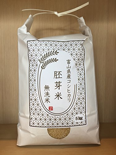 小張精米店『富山県産コシヒカリ胚芽米 無洗米』