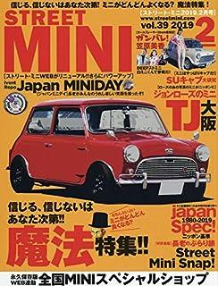 STREET MINI(ストリートミニ) 2019年 02 月号 [雑誌]